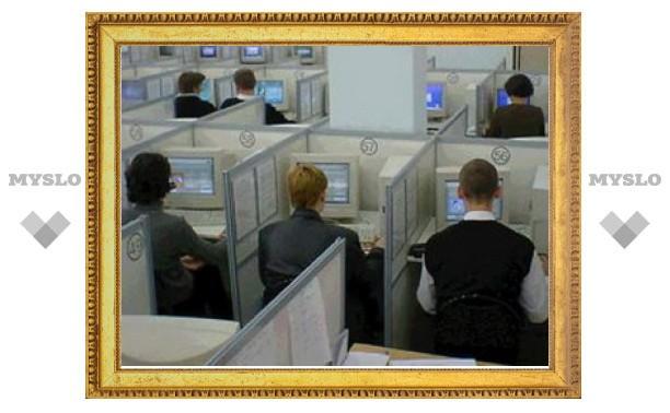 В Туле создадут Центр информационых технологий