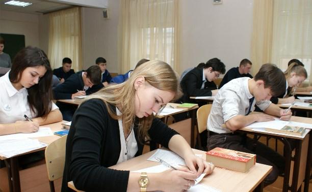 Выпускники Тульской области написали итоговое сочинение и изложение