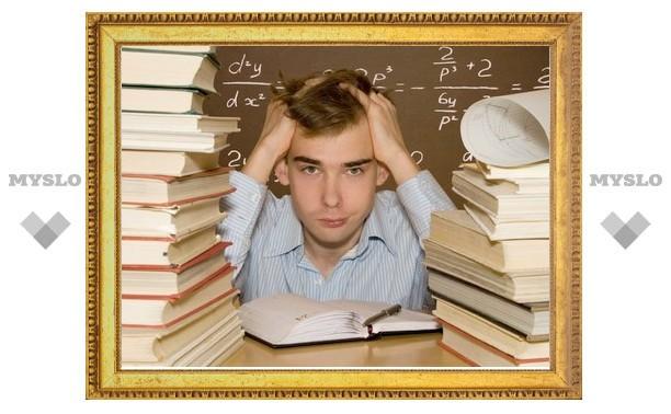 В Тульской области растет число образованных молодых людей