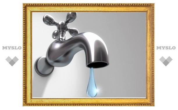 19 сентября в некоторых домах Тулы не будет воды