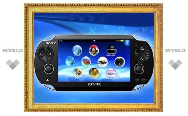 Sony определилась с названием и ценой новой портативной консоли