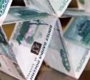 В Совфеде поддержали введение уголовной ответственности за организацию финансовых пирамид