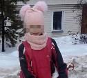 Внимание! В Туле пропала 10-летняя школьница