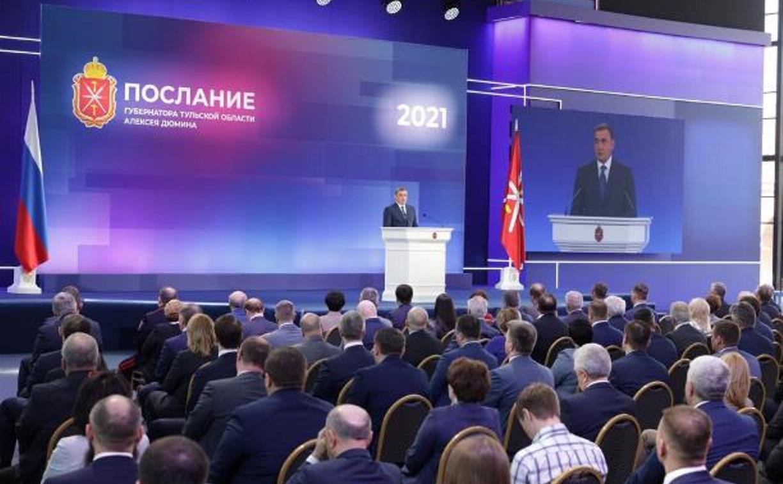 Тульские чиновники, депутаты и общественники прокомментировали Послание Алексея Дюмина