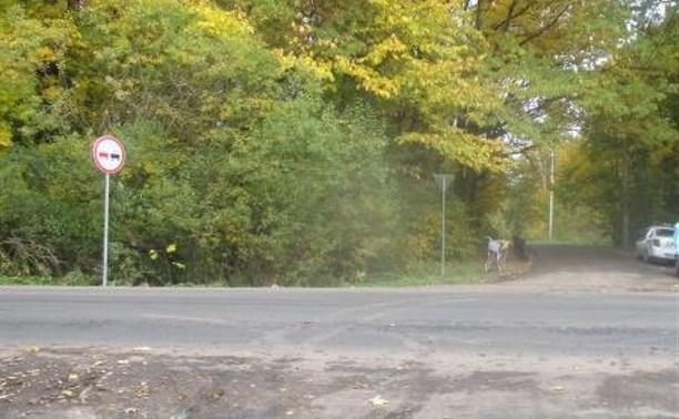 В Туле «бесправный» водитель упал со скутера