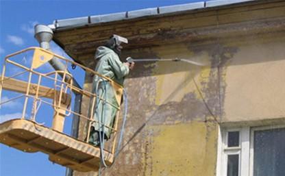 Капитальный ремонт многоквартирных домов будет под надзором правительства Тульской области