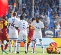 Игрока «Динамо» дисквалифицировали на два матча за удар Чаушича в пах