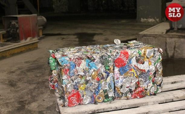 Как работает завод по переработке отходов