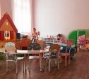 В Туле открылся новый детский сад «Мир детства»