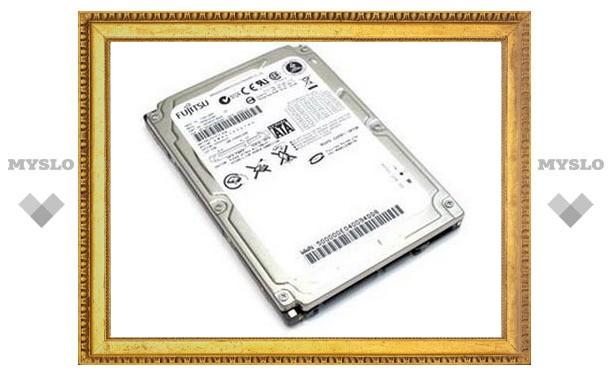 Fujitsu перестала выпускать жесткие диски
