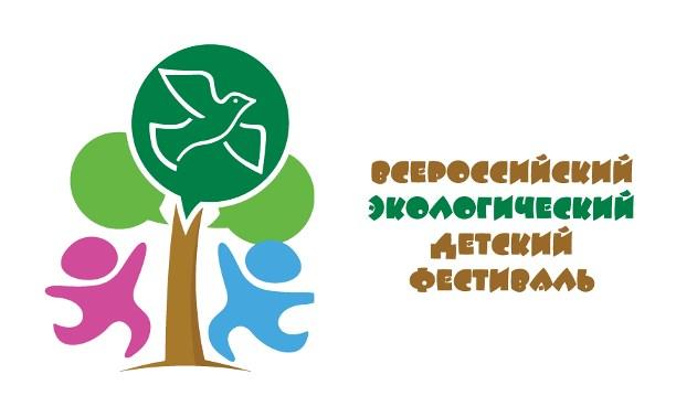 В Туле пройдет второй Всероссийский детский экологический фестиваль
