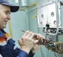 В Тульской области пройдет внеплановая проверка газового оборудования