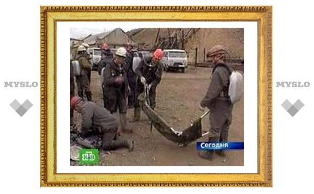 Прокуратура не нашла виновных в гибели людей на заброшенной вольфрамовой шахте