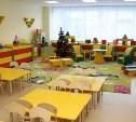 Тульская область заняла 13 место в ЦФО по количеству введенных мест в детских садах