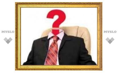 Первое заседание конкурсной комиссии по выбору сити-менеджера сделали открытым