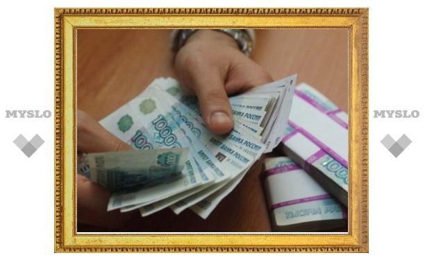 Тульская область на 5-м месте по уровню зарплаты