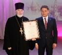 Губернатор Владимир Груздев принял участие в X областных Рождественских чтениях