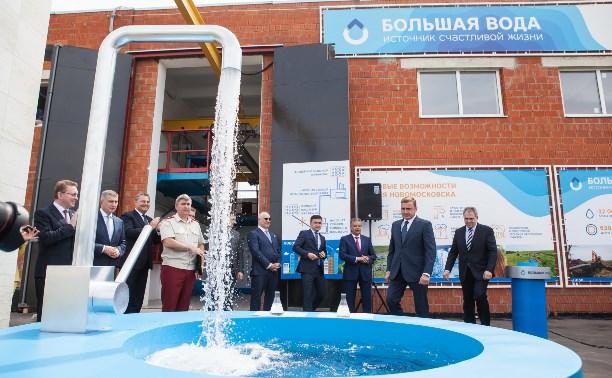 В Новомосковск пришла «Большая вода»