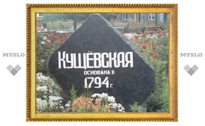 В Кущевской разоблачили банду воров