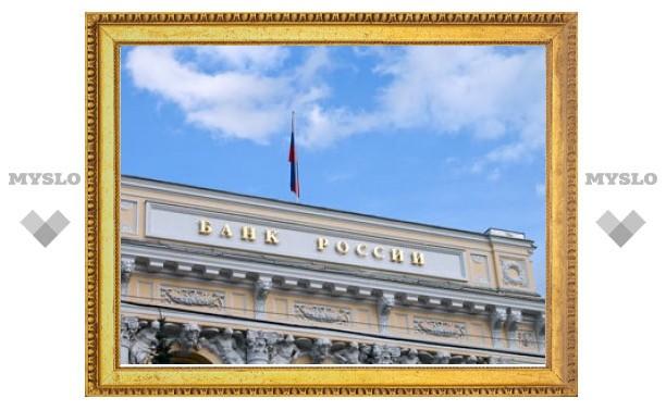 """Банк России лишил лицензии """"Евросоюз"""""""