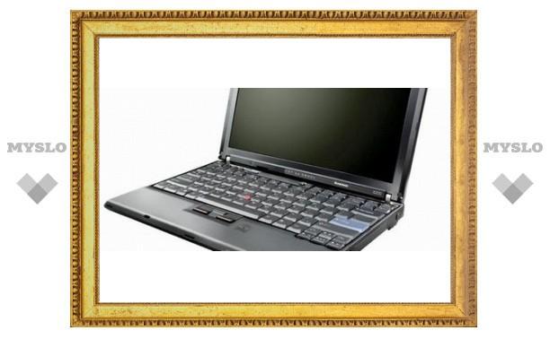 Туляк стал серийным похитителем ноутбуков