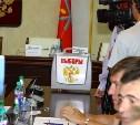 К муниципальным выборам в прокуратуре Тульской области будут созданы специальные комиссии