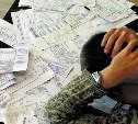 Щекинцев предупредили о «двойных» квитанциях за свет