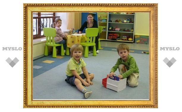 В Тульской области откроется коррекционный детский сад