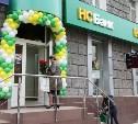 НС Банк открыл операционный офис «Тульский»