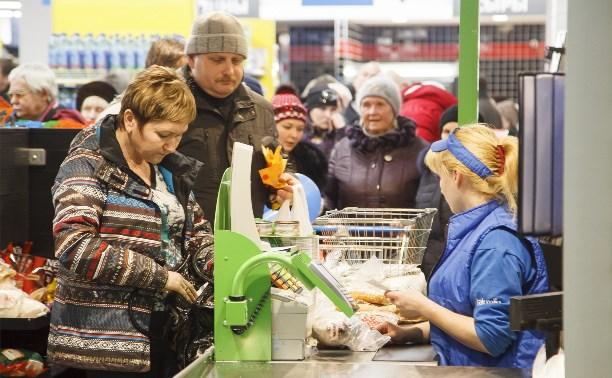 Тульская область вошла в список регионов с самыми высокими ценами на продукты