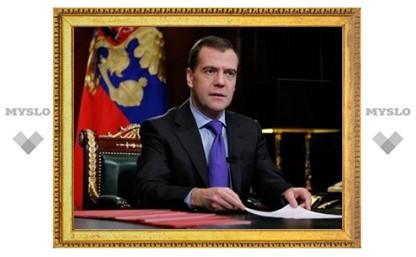 Медведев призвал проголосовать за будущее России