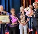 В Туле вручили Национальную премию общественного признания  «Семья России»