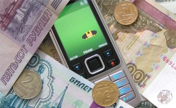 Штрафы и услуги ЖКХ разрешат оплачивать с мобильного