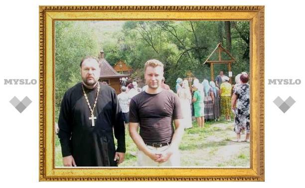 В Ясногорском районе освятили новый источник
