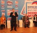 «Единая Россия» провела в Туле первый региональный форум «Особое детство»