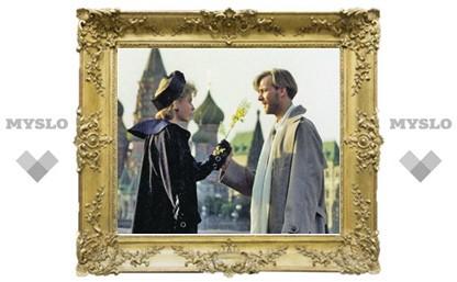 Премьеры: «Мастер и Маргарита»