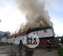 В Щекино загорелся торговый центр: фоторепортаж
