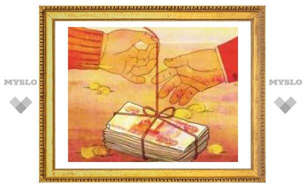 Тульские чиновники отчитаются за бюджет