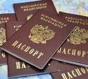 Проверь, действителен ли твой паспорт: МВД заявило об ошибке в базе