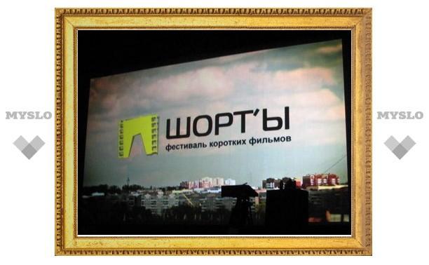 Победитель фестиваля «Шорты» поедет на учебу