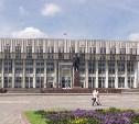 Юрий Панфилов назначен на должность зампреда правительства