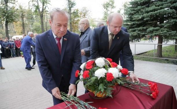 В Туле прошел митинг памяти Василия Грязева