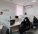 В Туле обманутым дольщикам ЖК «Времена года» начали выдавать денежные компенсации
