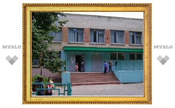 Тульской школе подарили миллион рублей