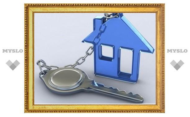 Под Тулой 47 семей получили сертификаты на приобретение жилья