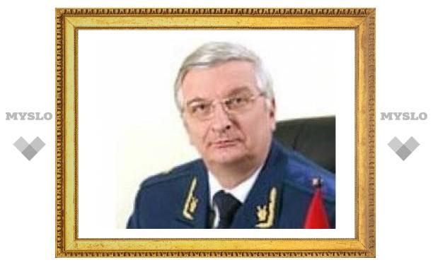 Тулу посетил заместитель генпрокурора