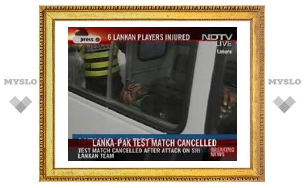Пакистанские террористы обстреляли сборную Шри-Ланки по крикету