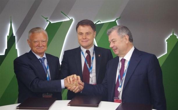 Главы Тульской, Калужской и Рязанской областей подписали договор о сотрудничестве