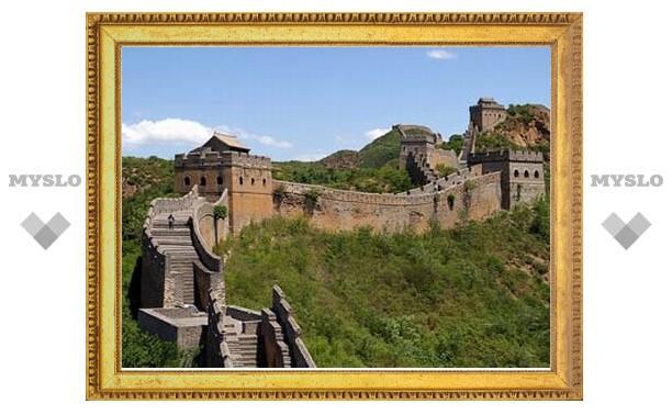 Ученые удлинили Великую Китайскую стену