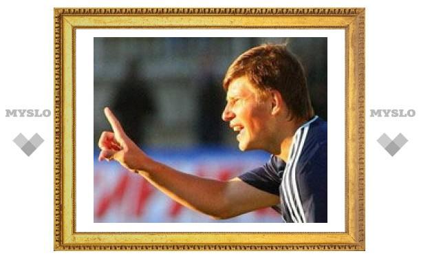 """Арсенал"" предложит за Аршавина десять миллионов фунтов"
